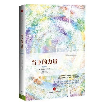 15部心灵成长经典书籍