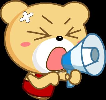 """【易·公告】增强法律意识,你我""""易""""起"""