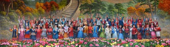 巩固民族团结 维护共同进步