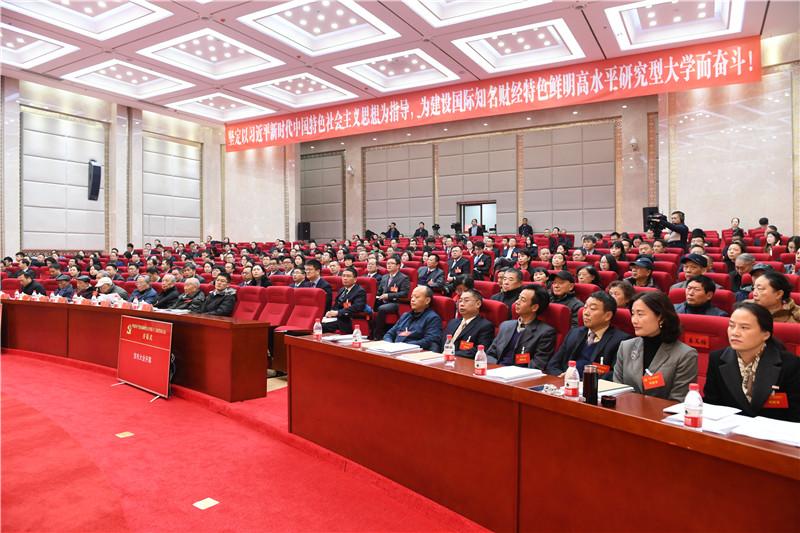 新闻 | 中国共产党西南财经大学第十三次代表大会隆重开幕