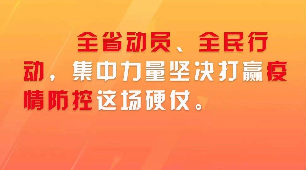【华南农业大学】周知!教育部:未经学校批准,学生一律不准返校