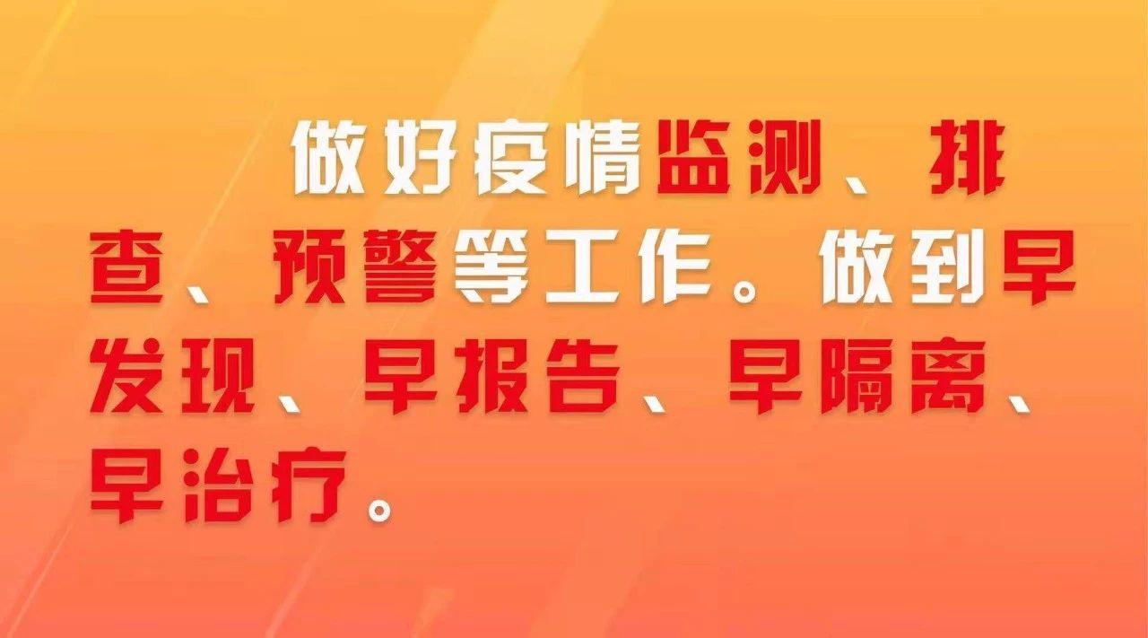 【华南农业大学】战疫时刻:阻击疫情,华农学子在行动!