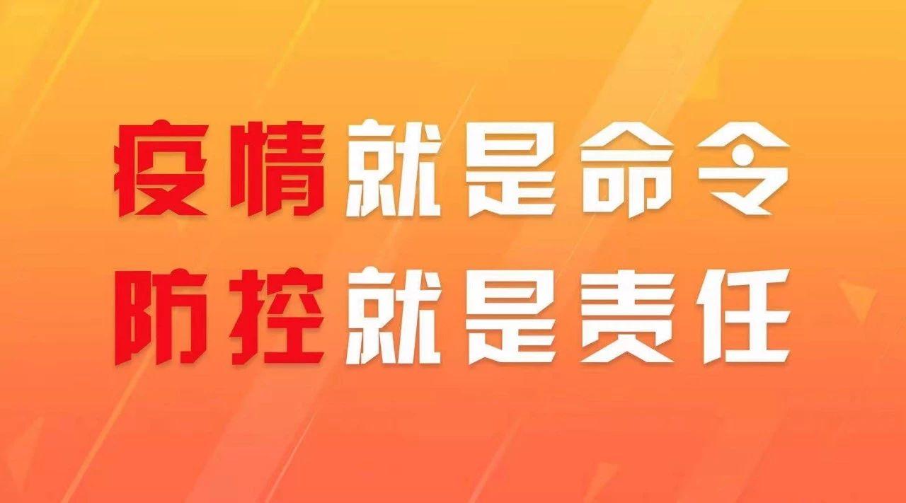 【华南农业大学】致敬!华农学子用书画为抗疫英雄献上祝福