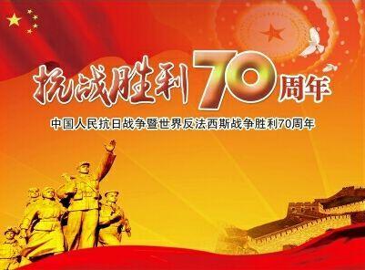 """【广西经济管理干部学院】""""我和我的祖国""""主题征文来啦!"""