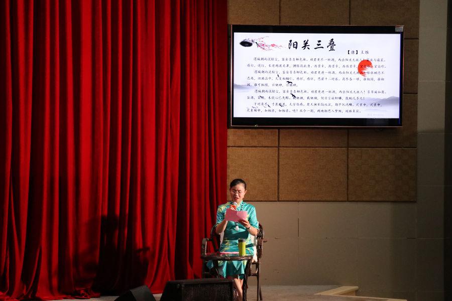 【福中医】我校举办中国古诗词音乐分享会