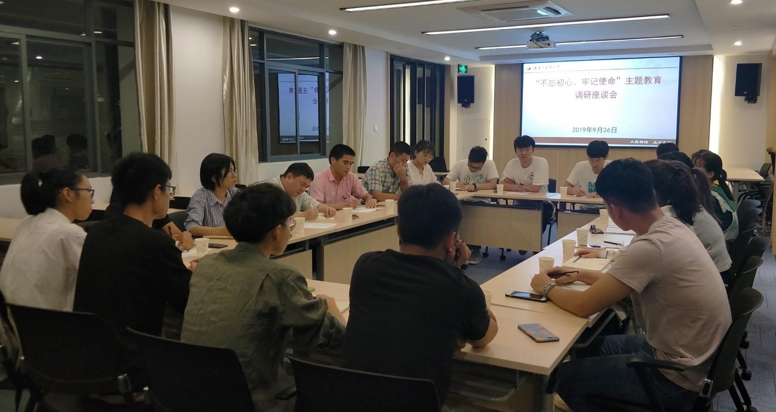 【福中医】校党委副书记黄子杰深入学生开展调研