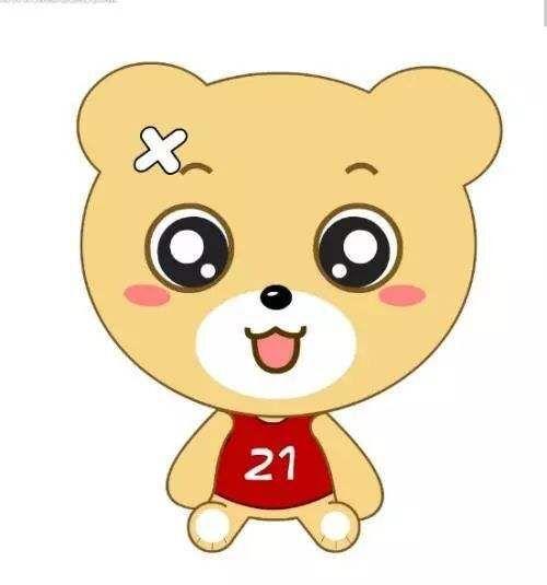 ��.�zgd�.�yms.yK^�xnX�p_易班招新-yiban.cn