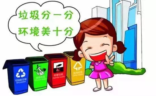 """广州医科大学学生工作处垃圾分类""""手拉手""""倡议书"""