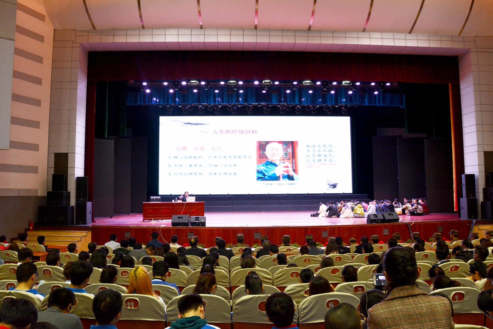 【新闻速递】校党委书记夏文斌为我校师生作中华优秀文化与社会主义核心价值观讲座