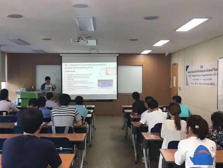 2018年上海工程技术大学年度人物