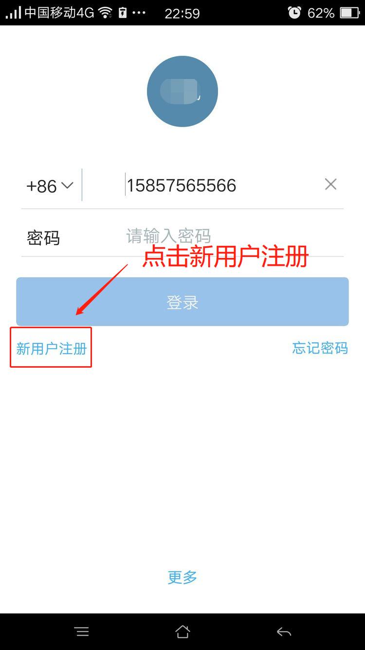 """【""""易""""指南】2020年新生钉钉注册指南"""
