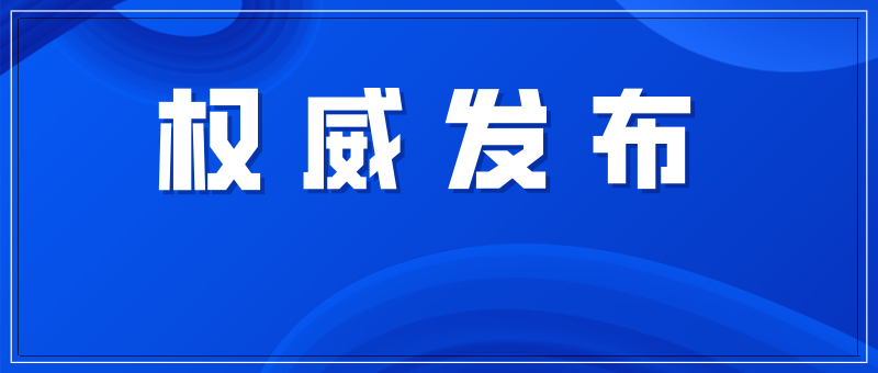 河北农业大学2020年春季学期复学复课通知