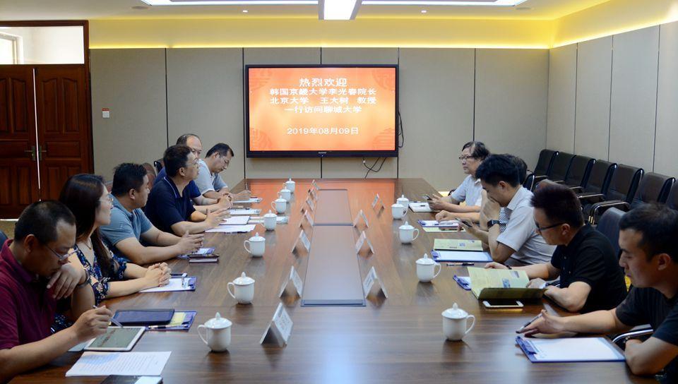 【聊城大学】韩国京畿大学代表团来访