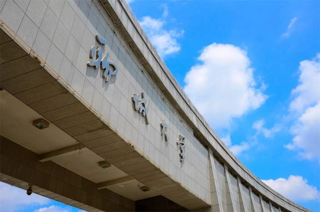 聊城大学2019易班迎新八大亮点