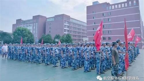 湖南都市职院新生军训正式开始啦!