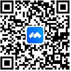 广州商学院 2021 年普通专升本政策解读在线宣讲会