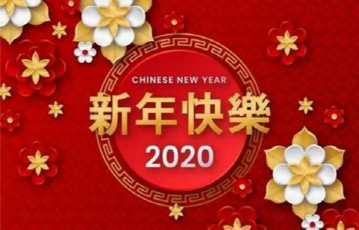 【福建水院】辞旧迎新,新年快乐