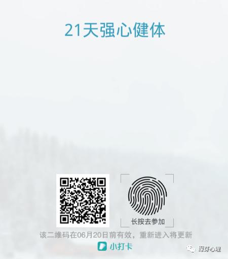"""2020年 云农职""""5·25""""心理健康月系列活动"""