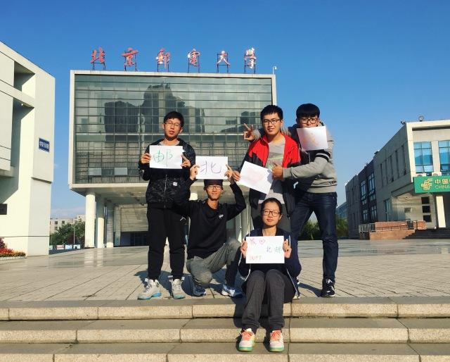 http://yfs01.fs.yiban.cn/web/5358184/catch/01efbccdfc7deb3907bb89ae6171b2c7.jpg