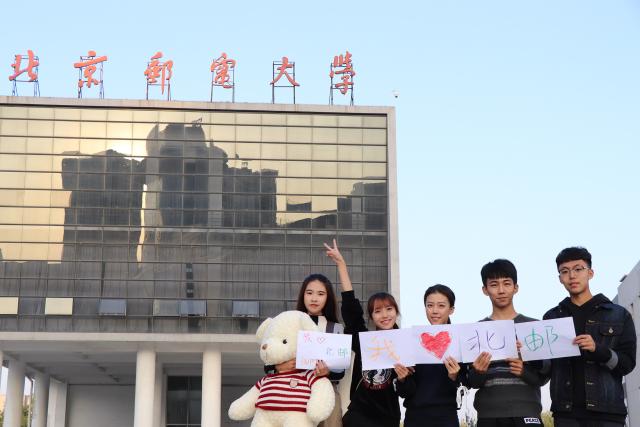 http://yfs01.fs.yiban.cn/web/5358184/catch/ab86a9c47814b4ef82cb3953039cb975.jpg