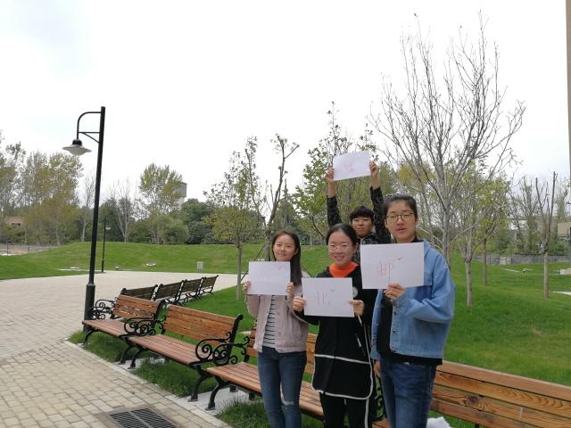 http://yfs01.fs.yiban.cn/web/5358184/catch/f2a2b4a159d015b4126c06db67221a36.jpeg