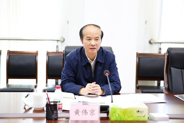 自治区政府黄伟京副主席来我校考察调研