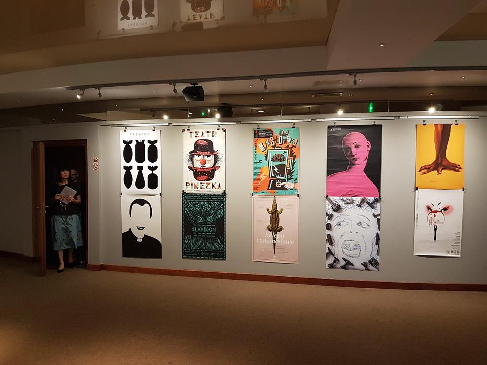 喜讯:艺术设计学院教师作品入选波兰及斯洛伐克两大国际海报展