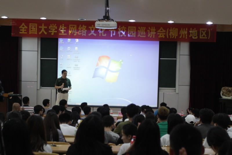 【广西科技大学】青春无限,梦想启航
