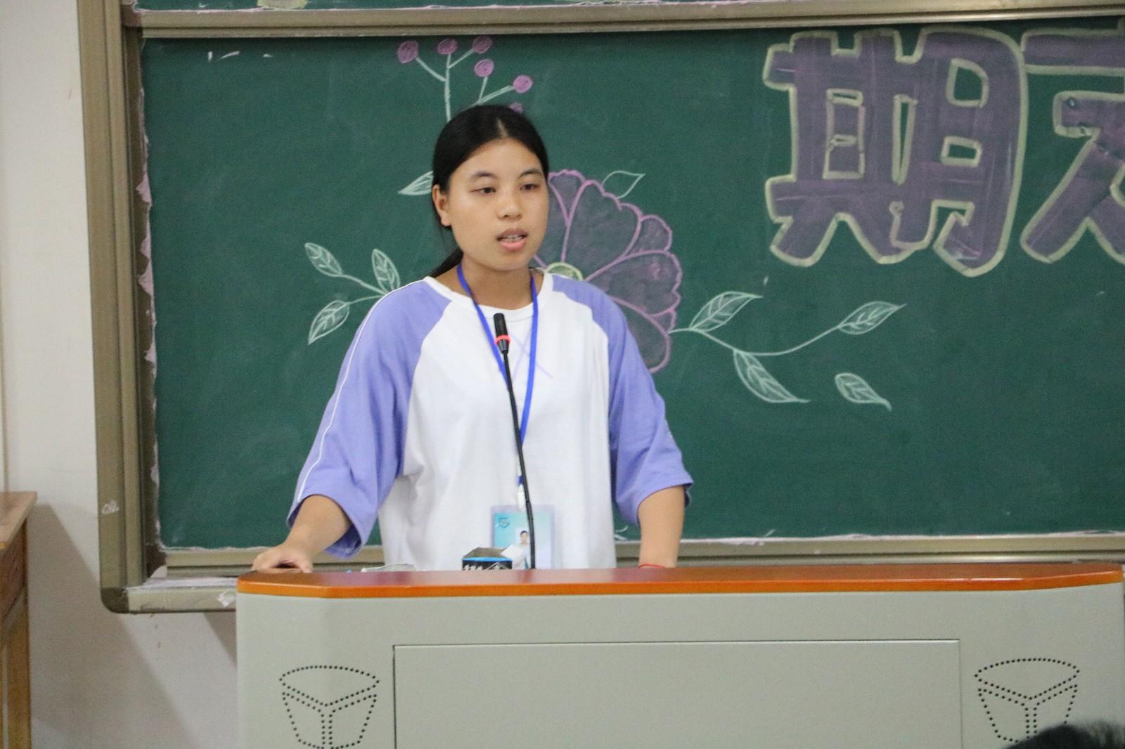 """【广西科技大学】【易·新闻】夏日倾情,""""易""""起总结"""