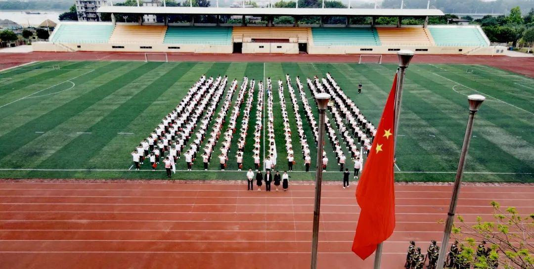 广州医科大学第一临床学院联合南山学院共举升旗仪式