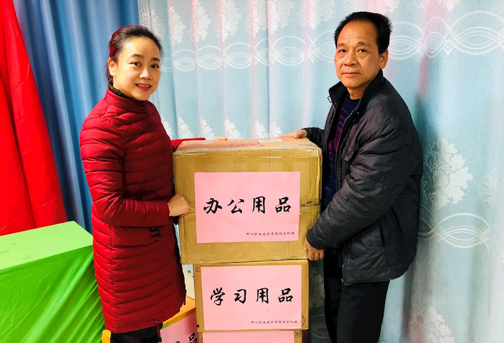 招生处组织爱心人士赴三江为贫困户送温暖