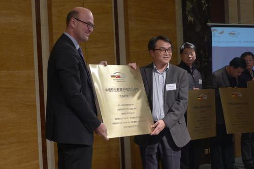 对接国际标准 培养高端技术技能人才——柳州职业技术学院着力培养国际化人才记