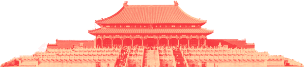【易节日】燃五四之魂,筑中国琦梦