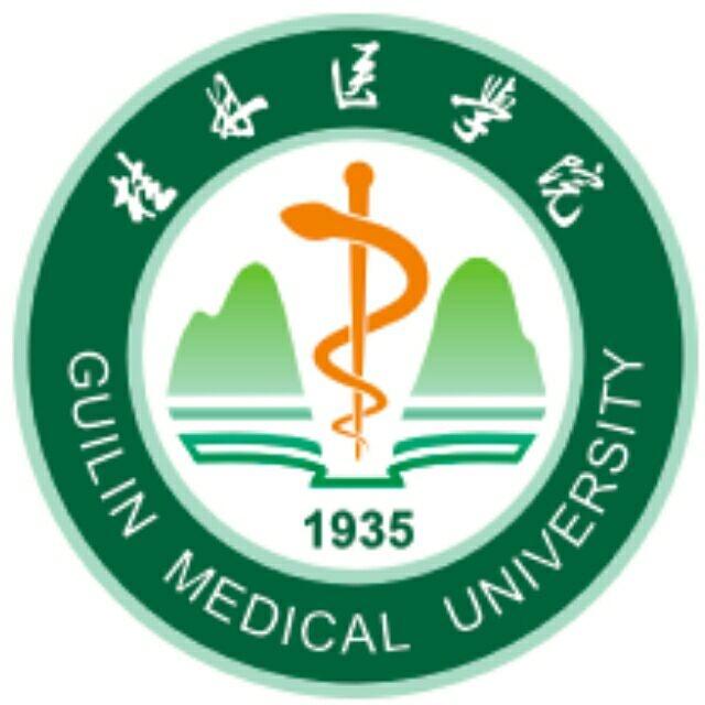 【防疫通告•〔2021〕15号】关于印发《桂林医学院2021年暑假及秋季开...